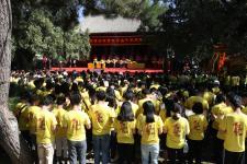 两岸千名青年黄陵祭祖系列活动