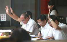 高级中学以下学校课程审议会审议大会