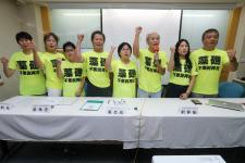 台湾环团表示桃园大潭藻礁为世界自然遗产的科学事实已无庸置疑