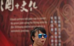 中国八大名酒---贵州董酒