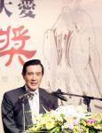"""马英九9月27日出席台湾""""教育大爱菁师奖""""颁奖典礼"""