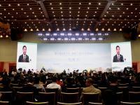 第二届丝绸之路(敦煌)国际文化博览会