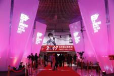 聚焦摄影的本来与未来 2017北京国际摄影周开幕