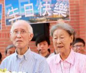 台湾中山大学庆祝文学大师余光中90大寿