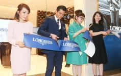 郭富城出席浪琴表台中大远百名品店开幕活动