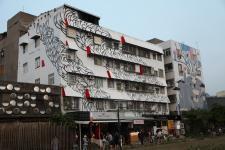 台湾驳二艺术特区