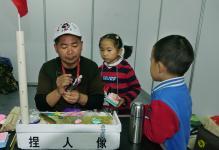 贵州搭建民族民间文化传播平台 一带一路国家精品亮相贵阳