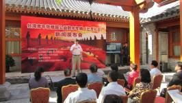 台湾音乐人张穆庭公益数字专辑《七月七日》在京发布