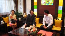 谢长廷访台湾会馆 探访台湾人在京文化遗迹