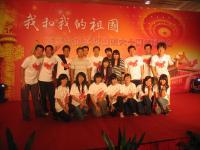 我和我的祖国——在京台胞喜迎国庆六十周年联欢会