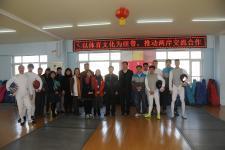 台湾桃园永丰高级中学参访团一行回访和平区