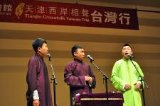 天津市河西区西岸相声会馆的青年演员们赴台演出