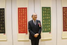 """""""中华魂·笔墨情""""海峡两岸书画展在京开幕 60余幅作品亮相"""
