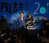 陶喆举办新歌演唱会