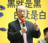 新党主席郁慕明主持记者会 促进两岸交流