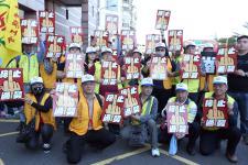 台湾地区反对劳基法修恶大游行