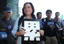 台湾地区劳团不满劳基法修恶 召万人上街参加大游行