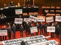"""台湾地区立法机构临时会议彻夜处理""""劳基法""""修正草案"""
