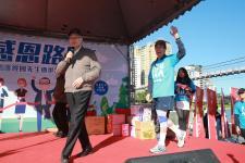 马英九与国民党现任领导人吴敦义一同出席感恩路跑活动