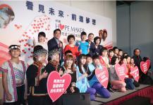 台湾艺人方志友产后首现身 担任安丽希望工场慈善基金会追梦大使