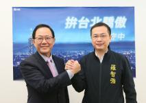 """罗智强支持丁守中代表""""国民党""""与现任市长柯文哲竞选台北市长"""