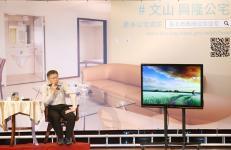 台北市10月31日上午在文山区公所举办行动会议