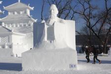 长春冰雪节