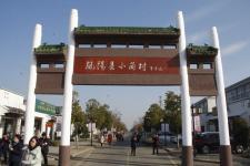 """""""新时代,新梦想""""2018网络媒体新春走基层(安徽站)"""