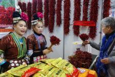 2018贵州精品年货节助力偏远贫困民族乡特产销售