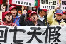 台湾劳权公投联盟不满劳基法修恶 呼吁全民一起支持公投