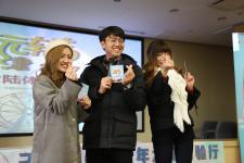 2017台湾青年大陆体验行开营仪式
