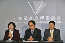 """台湾""""党产会""""认定""""妇联会""""为国民党附随组织 冻结名下财产"""