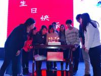 """""""两岸青年共同寻迹京杭运河""""——联欢会"""