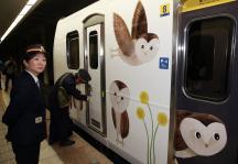 台湾保育列车车厢彩绘 包含二十余种本土里山动物图案