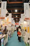 台北书展开幕 不少民众前来观展