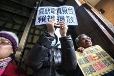 台湾地区行政管理机构日前核定重启核二厂2号机