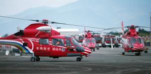 台湾编号706的黑鹰直升机在兰屿海域失联