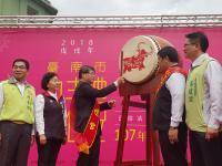 台湾台南市在东门城前举办迎春祭典