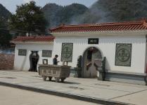 贵阳福泽园公墓启用祭祀焚烧香蜡纸烛冥行