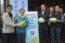 新北果菜运销公司代中南部蔬菜生产特区办特卖
