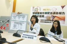 医师劳动条件改革小组3月7日上午举办记者会