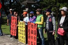 拔菜总部3月11日到神社抗议