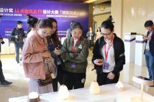 《首届中华设计奖优秀作品展》走进宁波镇海