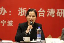 第十届两岸青年学者论坛在浙江宁波召开
