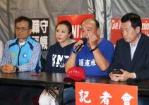 吴斯怀就八百壮士流血冲突向公众道歉