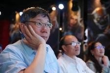 柯文哲出席中小学资通讯应用暨电竞比赛颁奖典礼