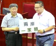 台北市长柯文哲赴议会进行项目报告及备询