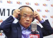 苏贞昌接受电台专访