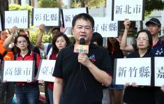 台湾教师工会各县市代表要求撤换负责人吴茂昆