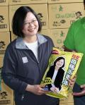蔡英文表示:有机会再开直播帮蕉农卖香蕉